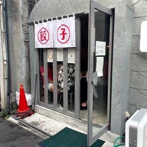 大阪へ来たならおススメ「天満グルメ」