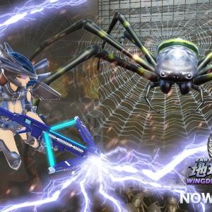 【積みゲー】地球防衛軍4.1 WINGDIVER THE SHOOTER【プレイ後の感想/レビュー】