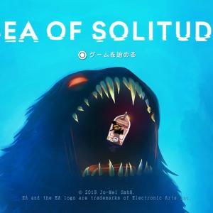 孤独と向き合う物語『Sea of Solitude』【感想/レビュー】