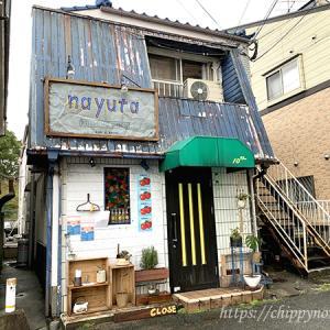 「喫茶とスナック nayuta」(六本松)で憩いのひととき