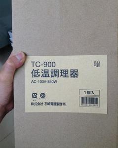 創業90年、石崎電機の低温調理機TC-900で料理が更に楽しく美味しく!!