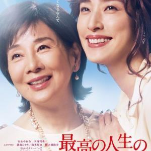◆宝塚歌劇団◆ 月組『天海祐希』吉永小百合、 ももクロと共演「振り付けが完璧」