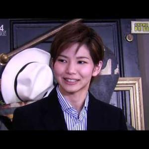 ◆宝塚歌劇団◆ 月組『夢奈瑠音』『今までのイメージとは違う』役どころを熱演中!