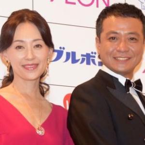 ◆宝塚歌劇団◆ 星組『白城あやか』中山秀征 書家としての活動に妻・白城あやかも理解「もっとやったら」