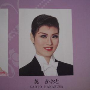 ◆宝塚歌劇団◆ 月組『英かおと』 新人公演初主演 さわやかな正統派男役に/英かおと