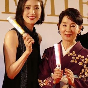 ◆宝塚歌劇団◆ 月組『天海祐希』関わってくださったすべての方に感謝しております