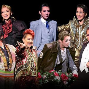 ◆宝塚歌劇団◆ 星組『紅ゆずる』宝塚退団後の私たち2人が今だから言えることなどを色々お話できたらいいなと思っています。