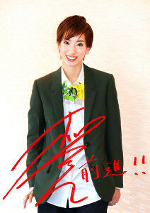 ◆宝塚歌劇団◆ 花組『柚香光』がプレお披露目に前のめり!「舞台人生の大きな糧になるはず」