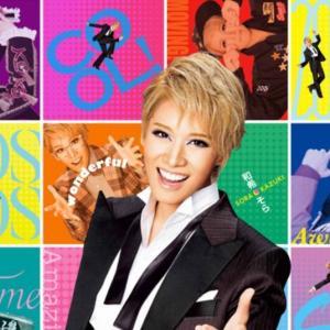 ◆宝塚歌劇団◆ 宙組『和希そら』さまのツィート集めてみました。1月11日
