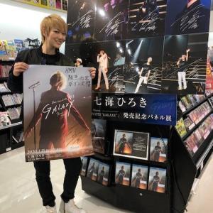 ◆宝塚歌劇団◆ 星組『七海ひろき』さまのツィート集めてみました。1月16日