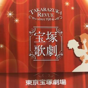 ◆宝塚歌劇団◆ 9日から公演実施、劇場内の重点消毒行い感染予防取り組む