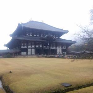 伊東から大阪、京都、東海道線ローカルとレンタカーの旅 2019-12-2