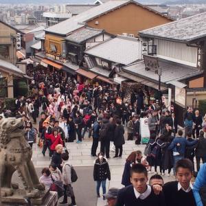 伊東から大阪、京都、東海道線ローカルとレンタカーの旅 2019-12-3