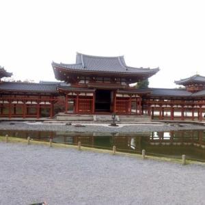 伊東から大阪、京都、東海道線ローカルとレンタカーの旅 2019-12-5