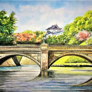 水彩画 「令和の新時代」