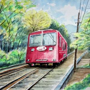 水彩画 「筑波山ケーブルカー」