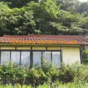 【売買】150万円 広島県庄原市西城町大佐 自然に囲まれた静かな山あいのコンパクト平屋