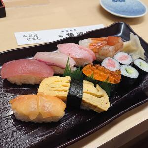 お寿司屋さんに行きました