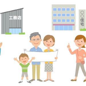 新築時や既存の住宅をリフォームし長期優良住宅のメリットを受けよう