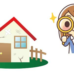品確法による加入が義務となる住宅瑕疵担保責任保険を考える