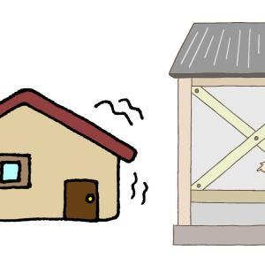 地震大国日本では建築基準法に基づいて正しい構造設計で安心・安全に