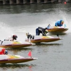 【たまたま】多摩川競艇 ボートレース多摩川 BOAT RACE多摩川 Part40【競艇へ行こう】