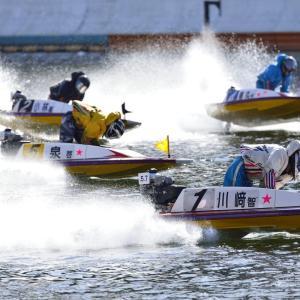 【新春】【競艇】金杯スレPART8【ボート】【新年】