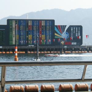 【江戸川巧者】江戸川競艇 ボートレース江戸川 BOAT RACE江戸川 Part29【ゴールデンカップ】