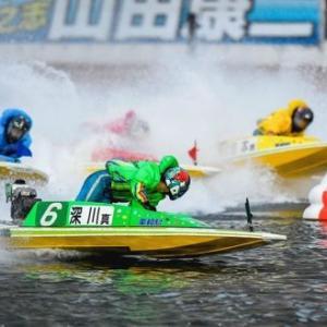 【もつ鍋】福岡競艇◆福岡支部☆2【ソフトバンク】