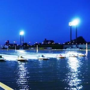 【明太子】若松競艇◆福岡支部【ホークス】