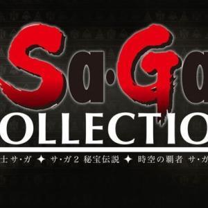 【SAGA】佐賀競馬(九州競馬)総合スレッド Part52【探そう】