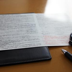 投資顧問会社と契約する際にチェックしておきたい5つのポイント