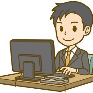 投資顧問会社の情報の質について、新生ジャパン投資は大丈夫?
