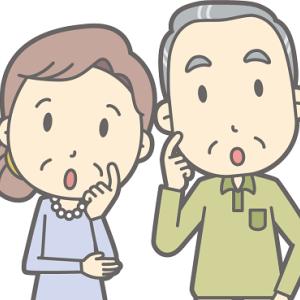 株式会社新生ジャパン投資は他の投資顧問サイトと比較して本当に評判が悪いのか?