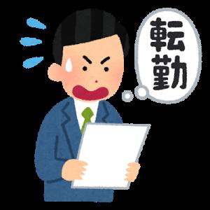 東京 大阪 横浜 名古屋など全国各地のカイロプラクティックを紹介できます
