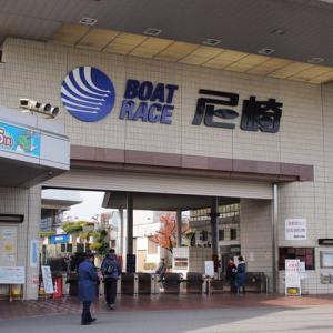 尼崎G3オールレーディース競争!!注目の選手やデータなどまとめました