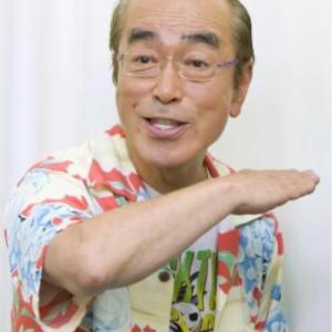 志村について語る。笑いの持論。