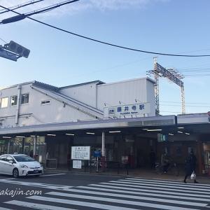 藤井寺市 ヨガ・ホットヨガ♪ヨガレッスン まとめ