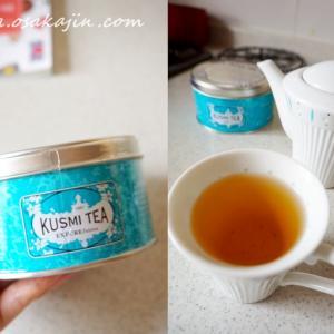 クスミティー・Kusumi Tea「エクスピュア」飲んでみたレビュー