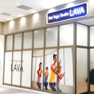 ホットヨガ LAVA(ラバ) 大阪・北花田の体験いってきました♪