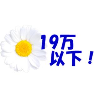 19万円以下!大阪のヨガ・インストラクター養成講座