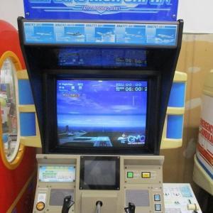 LANDING HIGH JAPANをプレイしてきました