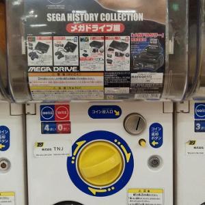 SEGA HISTORY COLLECTION メガドライブ編を購入してみました(・ω・)