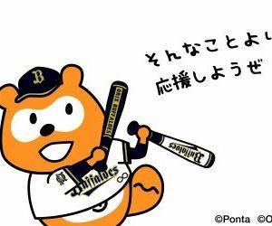 T岡田が6号逆転満塁ホームラン!吉田正尚猛打賞!ヒギンスが今日も無失点!