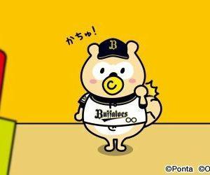 【10/15】オリックスの来季の監督・コーチ陣が決定!