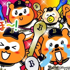 宮城好投で楽天早川に投げ勝つ!チームは3年ぶりのAクラス!ここまでのオリックス打者のデータは?