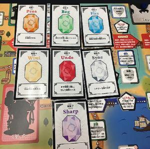休校中の過ごし方 7つの秘宝 ゲーム遊び