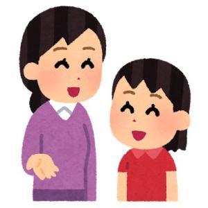 親も子も楽になる「私メッセージ」で子供と話してみる