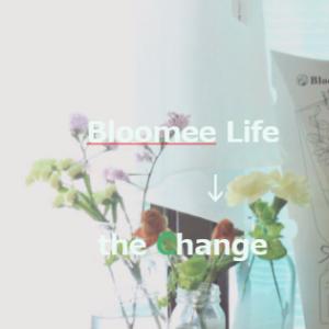 【bloomee】ブルーミーライフが劇的リニューアル!!ポイント貯まるアプリもできたよ♪