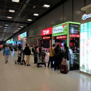 タイ・バンコク 旅先でネットするなら何を選ぶ?2019年11月版